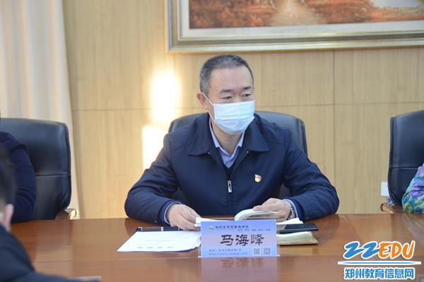 党支书书记、校长马海峰做工作布置