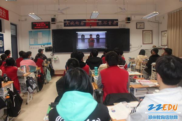 通过班班通观看直播