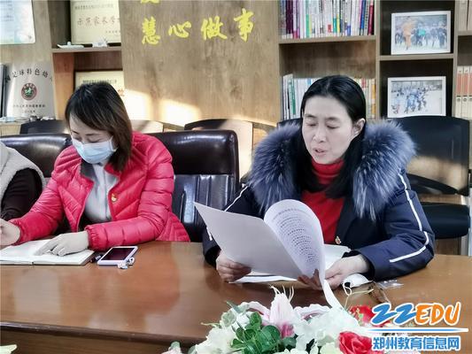 2.行政主任刘洁(右一)部署寒假前后疫情防控工作