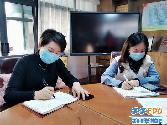3园长郝江玉和党总支书记张莉认真记录工作要求