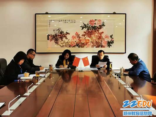 党委书记魏勇主持会议并提出工作要求