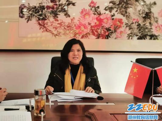 党委副书记、校长段亚萍进行对照发言