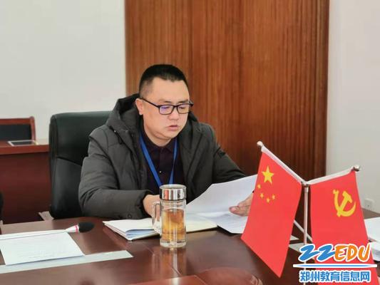 党委组织委员、教学副校长倪海军进行对照发言