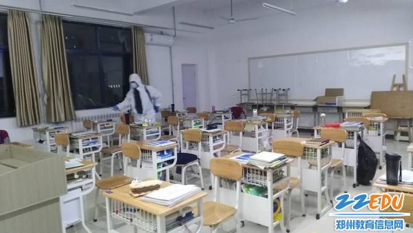 教室常规消杀