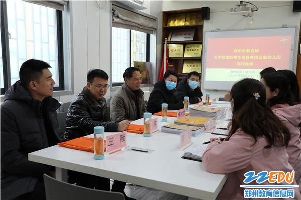 1郑州市教工幼儿园书记、园长陈春向督查组进行汇报