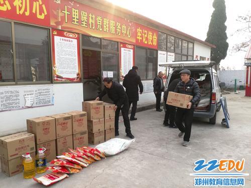 1.郑州信息技术学校副校长王宏亮为困难群众送慰问品