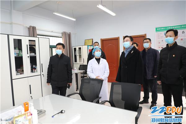 5视察校医室