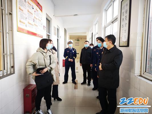 省检消防安全考核组莅临郑州市第二初级中学例行消防安全工作检查