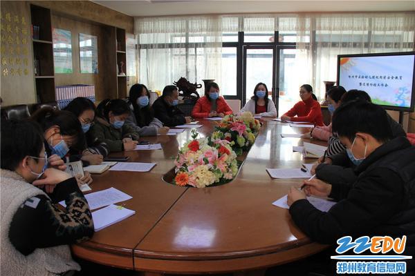 2.教职员工分批参加会议