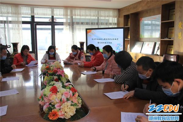 3.大家认真阅读《郑州市实验幼儿园教职工离园通知》