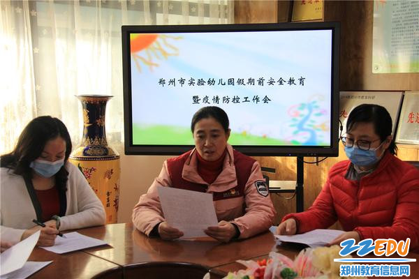 5.行政主任刘洁(中间)进行工作部署
