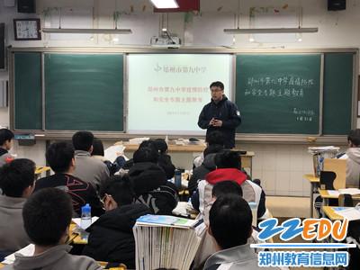 5各班进行安全教育主题班会_副本