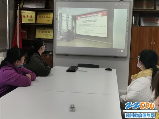 5.部分教职工通过钉钉观看安全视频会议