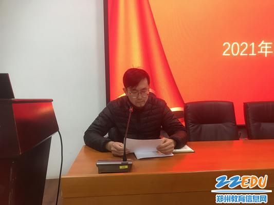 高一美术教研组长刘诗虎老师做考试分析
