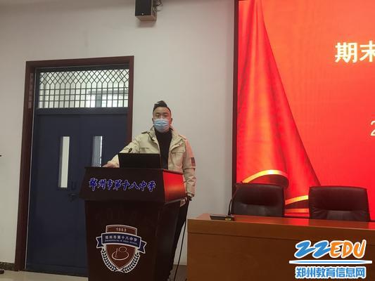 高二美术教研组长乔伟超老师做考试分析