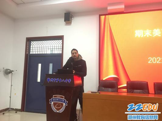 高三美术教研组长庞军荣老师做美术统考总结