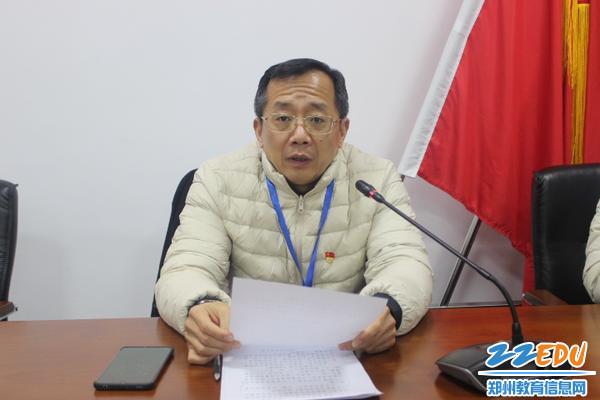 党委书记魏勇主持会议