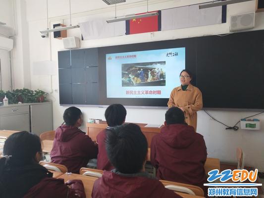 高二(4)班班主任闫海燕主题班会