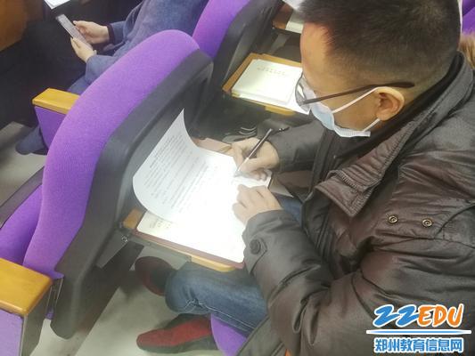 教师签订承诺书1