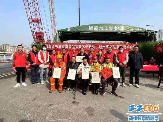 1.郑州市第106高级中学志愿者教师为务工人员画像