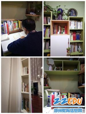 党委书记魏勇在书房读书