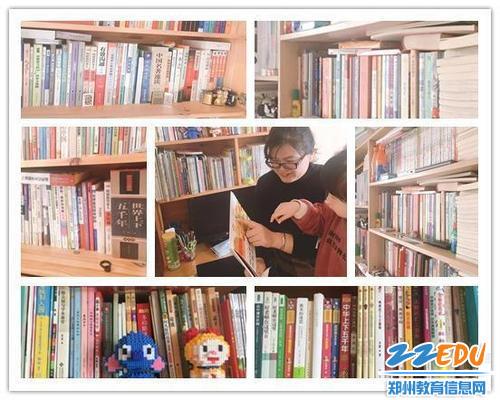 王艳老师陪孩子读书