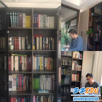 袁占领的在书房读书