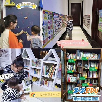 郑平在书房陪女儿读绘本