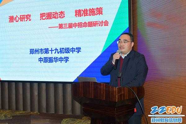 党总支书记朱玉国发表讲话