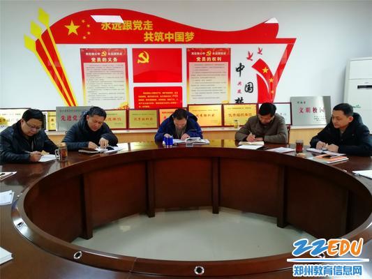 2学校党总支书记、校长徐会铃传达市教育局会议精神