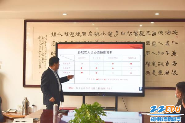 2郑州42中邀请郑州市委党校办公室主任杨小明,作题为《提升角色素养,打造高效团队》的专题讲座