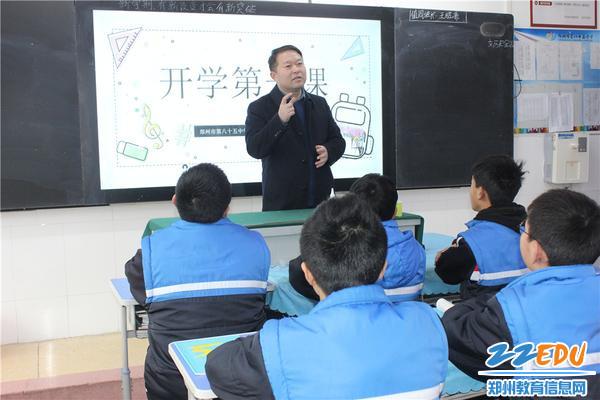 1、郑州市第八十五中学