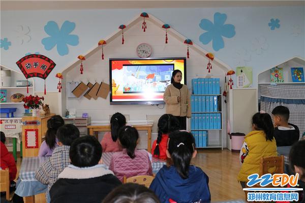 7、实验幼儿园