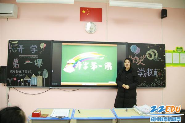 4、外国语小学