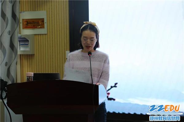 1.郑州市教工幼儿园曹晨影老师主持本次道德讲堂活动