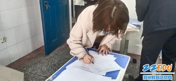 教师签订一份《师德师风承诺书》