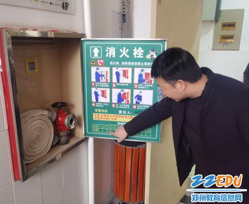4 副校长黄涛检查消防设施