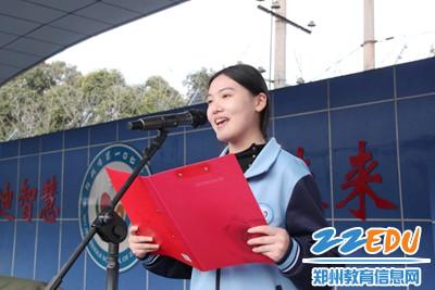 优秀学生代表杨锐柯演讲