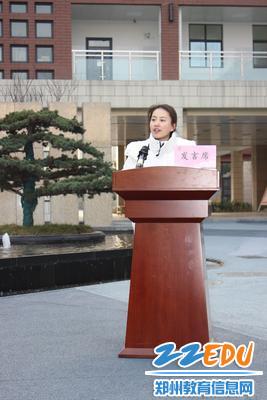青年教师代表发言