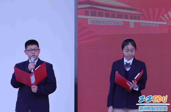学生代表双语演讲
