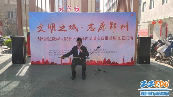 学生二胡独奏《我的祖国》