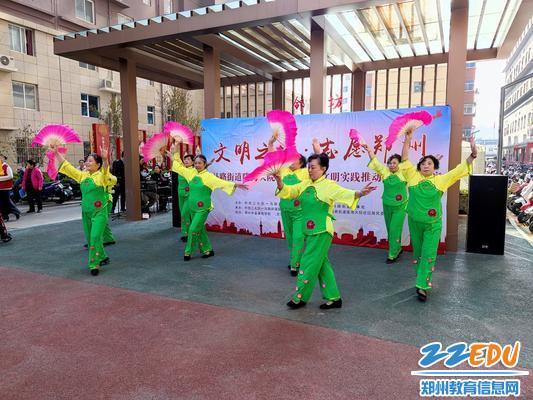扇子舞《吉祥中国年》