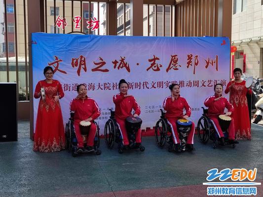 轮椅舞《国家》