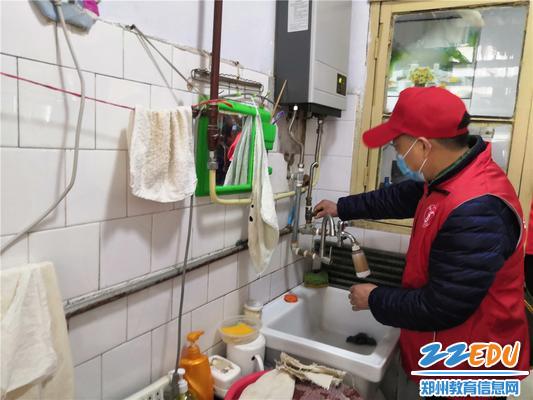 7.志愿者修理漏水的水龙头