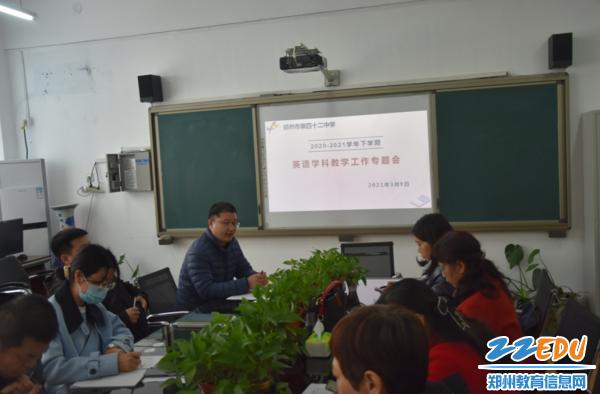 校领导参加英语学科的专题会