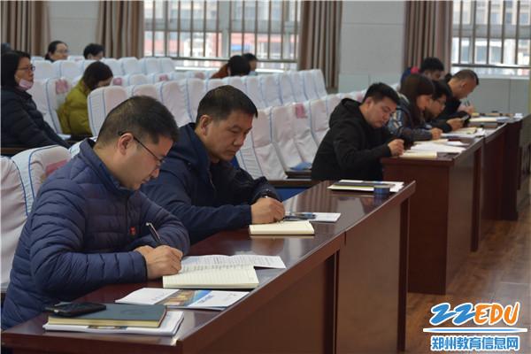 5全体教师认真听会并做学习笔记