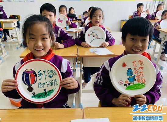 郑东新区龙翼小学植树节系列活动之我为花草做名片