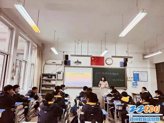 6青年视点时政社活动中_副本