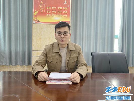 校团委副书记张帅分析社团工作
