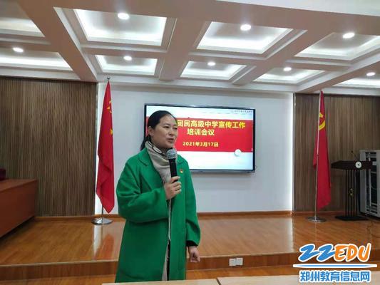 曹素華進行培訓會議總結